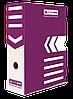 Архивный бокс для документов Buromax 100 мм фиолетовый BM.3261-07