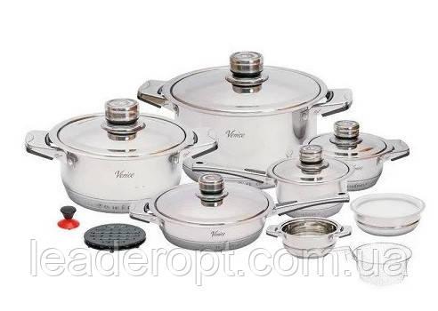 [ОПТ] BN-200 Набор Посуды Кухонной 19 предметов нержавейка