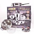 [ОПТ] BN-200 Набор Посуды Кухонной 19 предметов нержавейка, фото 2