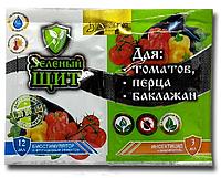 """Інсектицид """"Зелений щит для томатів, перцю, баклажанів"""" з фунгіцидом, прилипатем та стимулятором росту"""
