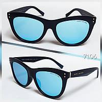 Солнцезащитные очки синие зеркальные