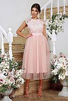 Женское нарядное платье-миди персикового цвета, с фатиновой юбкой, арт.56317
