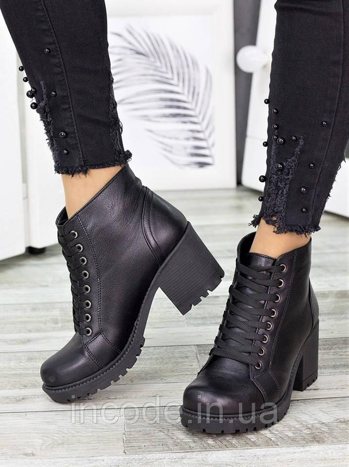 Ботинки кожаные АКЦИЯ 7215-28