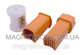 Комплект нарезки кубиками для мясорубок Zelmer ZMMA009M (MMA002) 11002222