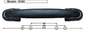 Ручка боковая (крепление метал) 0102