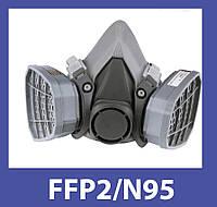 Респиратор Химик-4 FFP2/N95