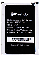 Аккумулятор Prestigio PSP3507 ( Wize N3 ) / PSP5502