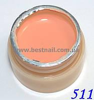 Гель-краска CANNI 5мл №511 пастельно-оранжевая