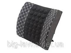 Подушка массажер для автомобиля Teaeg 2 уровня вибрации  Черный с белым