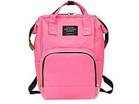 Рюкзак для мам і дитячих речей Living  Рожевий