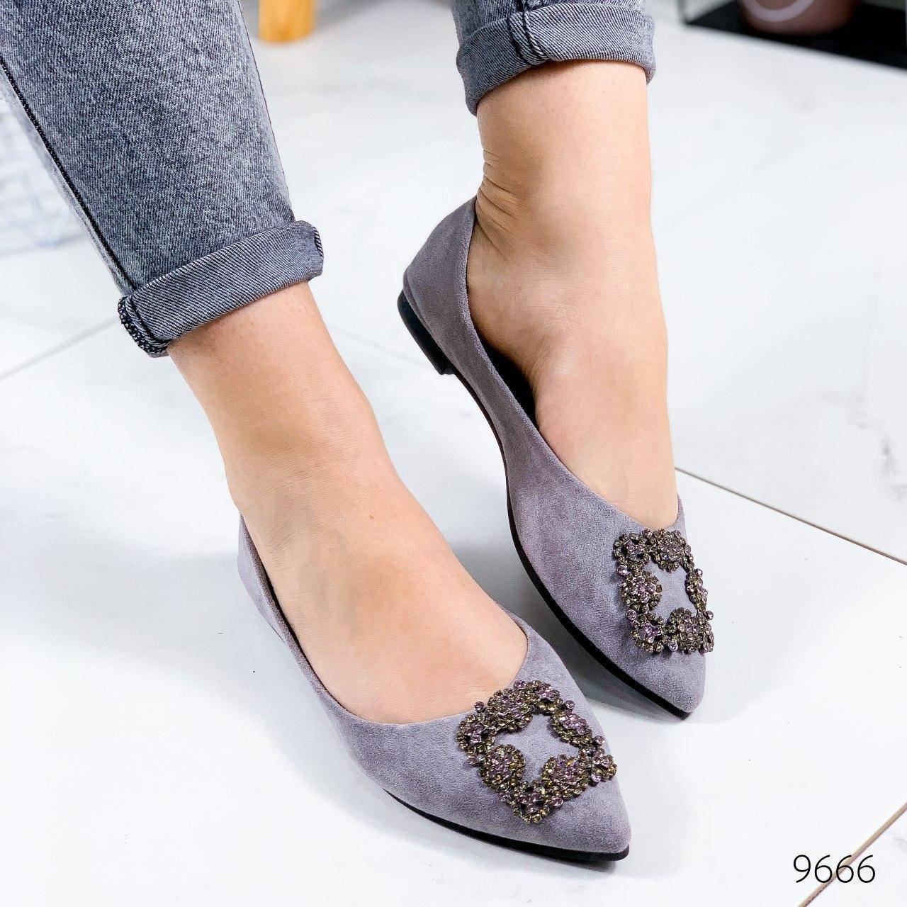 Балетки женские на плоской подошве, серого цвета из эко замши острый носок. Балетки жіночі. еспадрільі жіночі