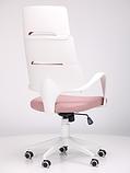 Кресло Spiral White Pink AMF (бесплатная доставка), фото 5