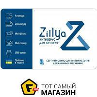 Антивирусное ПО Zillya! для бизнеса 7 ПК, 1 год, новая лицензия (ZAB-7-1)