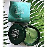Патчи гидрогелевые для глаз IMAGES Lady Series Alga Eye Mask с экстрактом морских водорослей, 60 шт, фото 4
