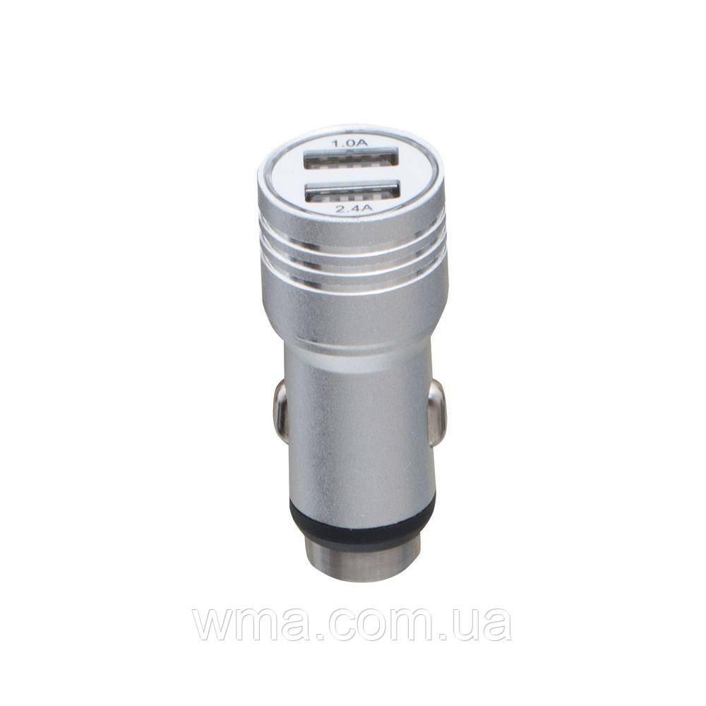 Авто USB Адаптер Hammer 2USB 2.4A Цвет Стальной