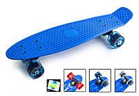 "Пенни борд скейт со светящимися колесами 22"" синий, фото 1"