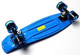 """Скейт скейтборд пенни борд 22"""" светящиеся колеса синий, фото 6"""
