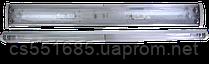 2x18W_Т8_G13 (ЛПО 2х20) PLF 50 - электромагнитный балласт. Светильник люминесцентный накладной MAGNUM