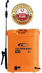 Опрыскиватель аккумуляторный Gerrard GS-12