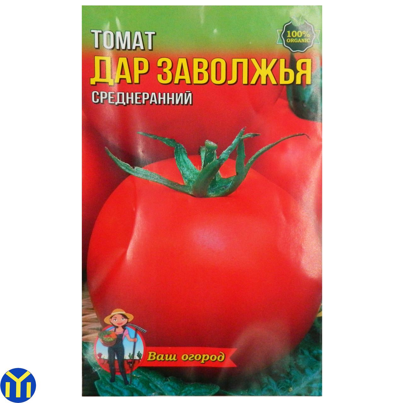 Томат Дар Заволжья, Среднеранний
