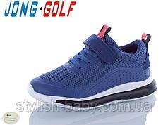 Детские кроссовки 2020 оптом. Детская спортивная обувь бренда Jong Golf для мальчиков (рр. с 26 по 31)