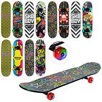 Скейт профессиональный MS 0355-3