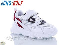 Детские кроссовки 2020 оптом. Детская спортивная обувь бренда Jong Golf для мальчиков (рр. с 21 по 26)