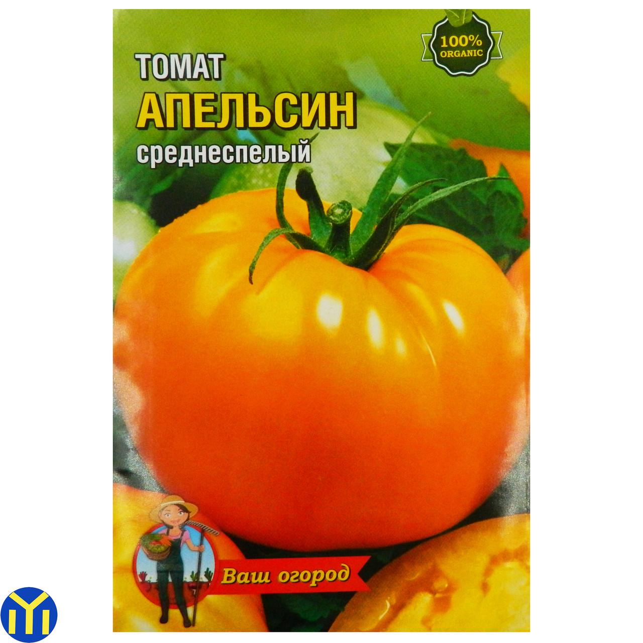 Томат Апельсин, Среднеспелый