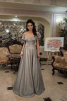 Нарядное плаття женское в пол стильное вечирнее нарядные коктельные блестящие красивые выпускные свадебные