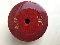 Круг алмазный для полировки (черепашка) 100мм/500зерно