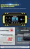 Импульсное зарядное устройство  (12V 8A / 24V 4A) для легковых и грузовых авто с функцией восстановления АКБ., фото 3