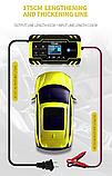 Импульсное зарядное устройство  (12V 8A / 24V 4A) для легковых и грузовых авто с функцией восстановления АКБ., фото 7