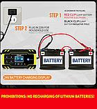 Импульсное зарядное устройство  (12V 8A / 24V 4A) для легковых и грузовых авто с функцией восстановления АКБ., фото 8