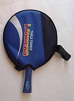 Ракетка для настільного тенісу LANDERS 1002, фото 1