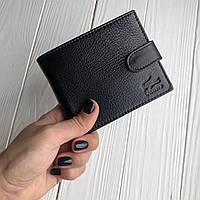 Мужской кожаный кошелек Lacoste черный (реплика)