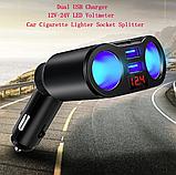 Автомобильное зарядное устройство 2 USB и 2 разветвителя прикуривателя индикацией напряжения и силы тока, фото 9