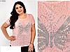 Женская футболка с бусинами в разных расцветках, с 54-56 размер