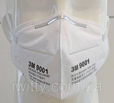 Маска медицинская для лица Спецмедпошив 3M 9001 (50 МАСОК), фото 2