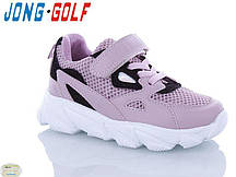 Детские кроссовки Jong Golf, 21-26 размер, 8 пар