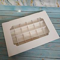 Коробка-шкатулка для конфет (270*185*30) Белая с окном