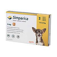SIMPARICA (Симпарика) таблетка от блох и клещей для собак весом от 1.3 до  2,5 кг, 1 таблетка