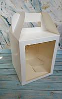 Коробка для Паски Белая