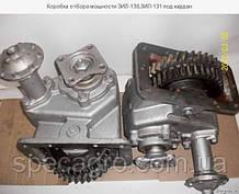 Коробка отбора мощности КОМ ЗИЛ-130, ЗИЛ-131 под кардан