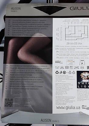 ALISON 20 (1), фото 2