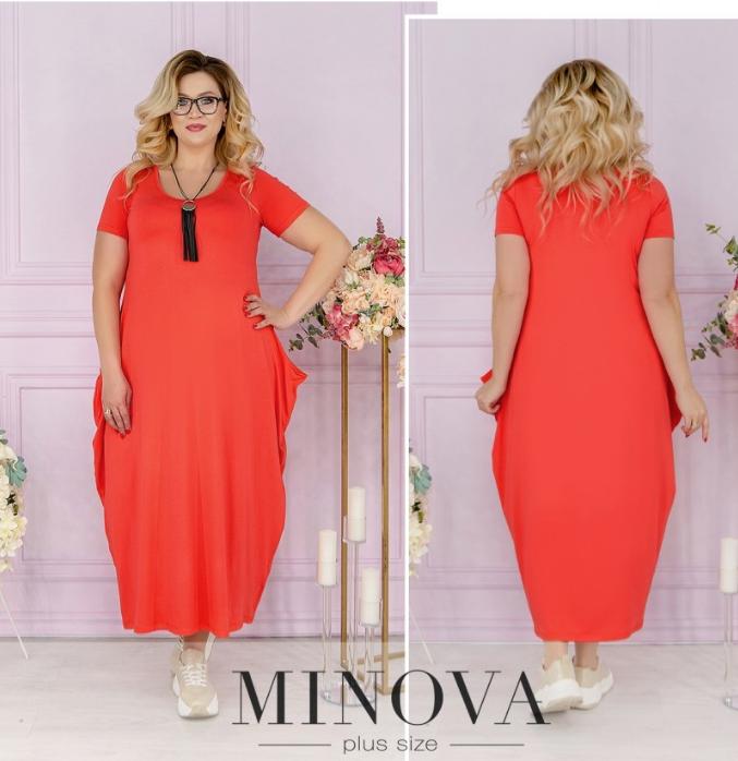 Легкое повседневное платье из вискозы цвета коралл Размеры: 58-60, 62-64