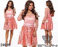 Вечернее платье - 24685