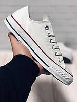 Кеды Женские Converse (Конверсы) All Star,Original,White