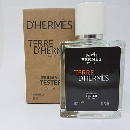 Hermes Terre d`Hermes - Quadro Tester 60ml, фото 2