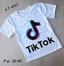 Модные футболки Тик Ток