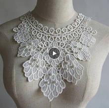 Пришивной воротник ажурный для платья